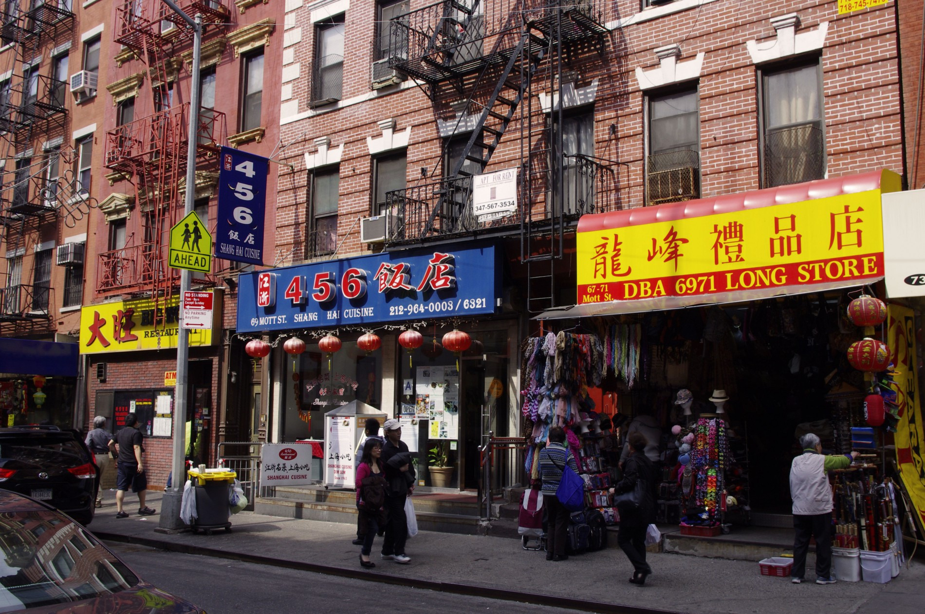 China-Town-New-York-City
